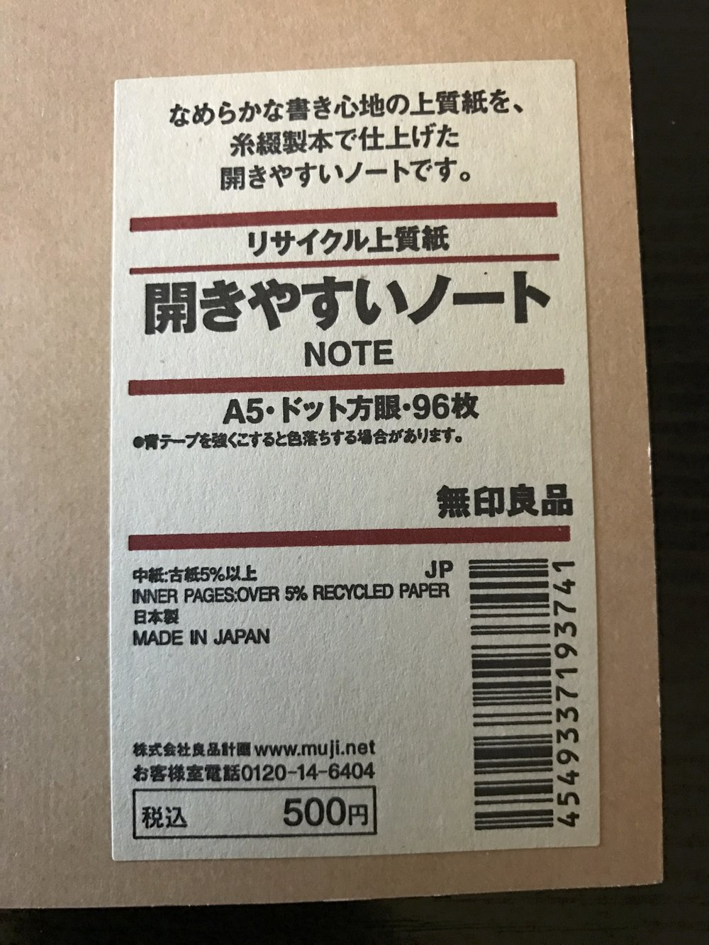 Most of the label is in Japanese. It seems to be pretty securely glued on there. I haven't tried peeling it off lest I damage the cover.